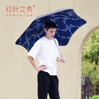 红叶直杆伞精美幻彩空间伞礼品伞太阳伞防晒防紫外线男士商务雨伞