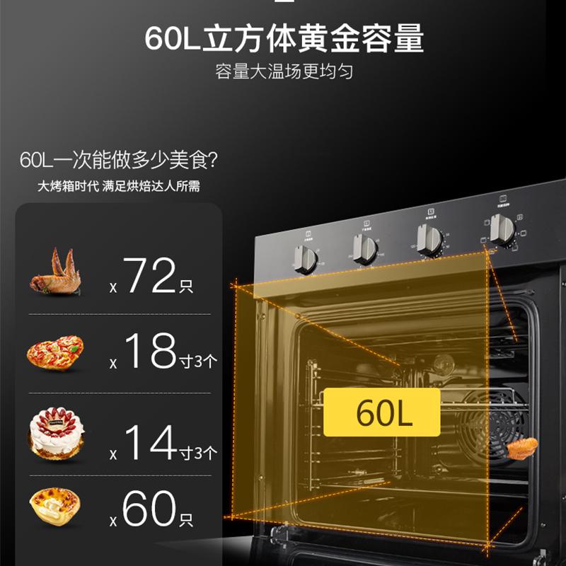 海氏(Hauswirt)烤箱 HO-M10 家用60L多功能机械式嵌入式大烤箱