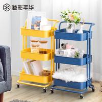 手推车置物架落地可移动带轮卧室客厅厨房书架小推车收纳储物架子