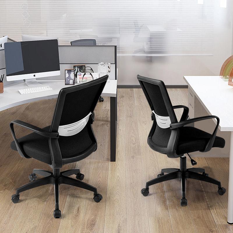 聯豐 辦公椅電腦椅家用老板椅會議椅座椅椅子靠背人體工學椅轉椅
