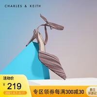 促销活动:京东 CHARLES & KEITH官方旗舰店 春日环游记