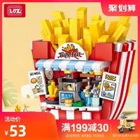 LOZ/俐智迷你美食商业街景小颗粒积木拼装玩具益智创意女孩礼物