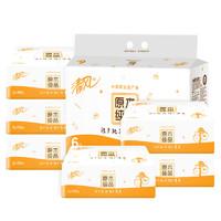 京东PLUS会员 : Breeze 清风 原木纯品 抽纸 2层150抽6包(206*136mm)