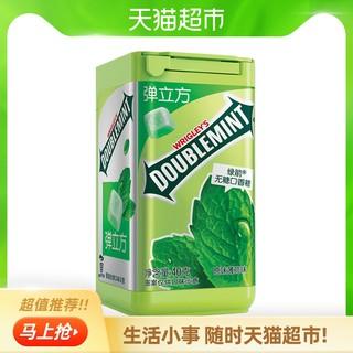 绿箭原味薄荷味弹立方无糖口香糖约18粒40g网红休闲小零食品糖果