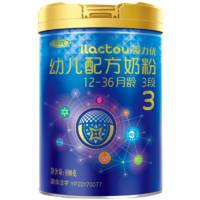 三元 (SAN YUAN)蓝标爱力优幼儿配方奶粉三段12-36个月3段800克罐装/听装