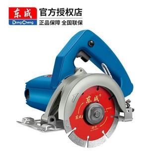 东成多功能切割机小型家用0205-110瓷砖木材石材云石机电锯开槽机