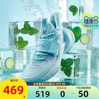 安踏水花3代实战低帮篮球鞋2021新款官网旗舰正品汤普森运动鞋男