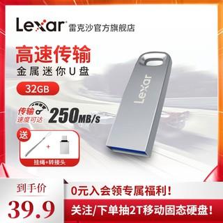 雷克沙32G优盘车载U盘手机电脑两用正品固态级汽车高速迷你 M45