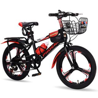 百亿补贴 : PHONENIX 凤凰 儿童山地自行车