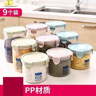 厨房保鲜塑料密封罐茶叶罐子五谷杂粮储物盒子塑料家用零食收纳盒