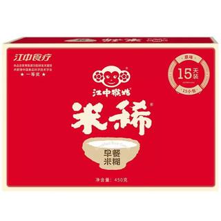 江中猴姑早餐米稀(米糊)15天装