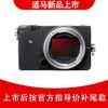 适马(SIGMA)FP L 全画幅微单相机 预售 定金1000元 上市需后按适马官方指导价补尾款