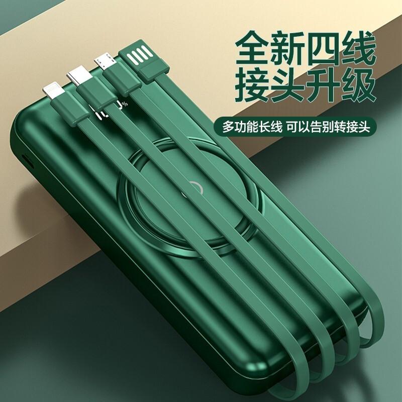 索盈 苹果快充充电宝大容量10000毫安超薄小巧移动电源适用iPhone华为小米 复古绿【10000毫安+自带四线+无线充电】