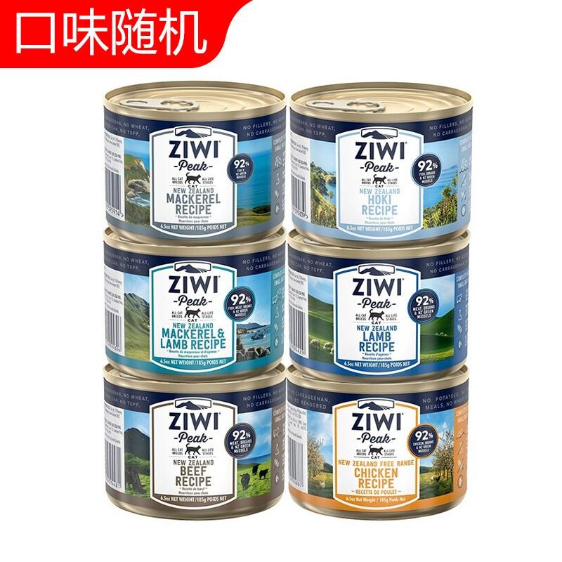 ZiwiPeak巔峰 貓罐頭新西蘭進口幼貓成貓貓糧主食罐頭185g 6罐(魚*1+雞*1+羊魚*1+牛*2+羊*1)