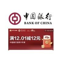 今日好券 4.10上新:京东金融会员领腾讯视频VIP周卡;招行0.88元现金红包抽奖可得