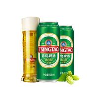 TSINGTAO 青岛啤酒 经典10度 500ml*24听