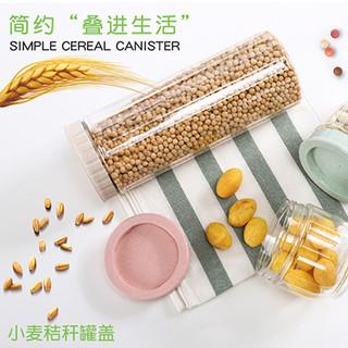 密封罐塑料瓶子透明食品级储物罐厨房五谷杂粮零食干货坚果收纳盒