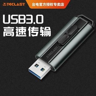 台电高速u盘128g通用金属车载u盘64g32g16g通用电脑电视学生办公