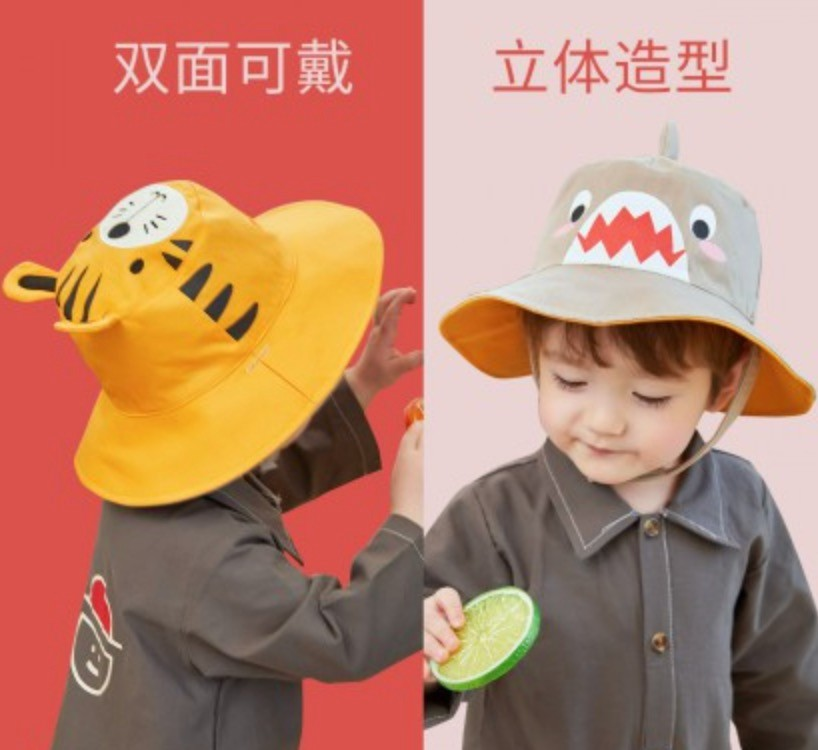 kocotree 儿童防晒帽遮阳渔夫帽