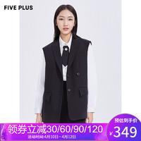 促销活动:京东 Five Plus/5+ 品牌秒杀日