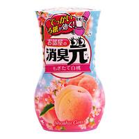 日本进口 KOBAYASHI小林制药室内芳香剂新鲜白桃香味 400ml 去异味