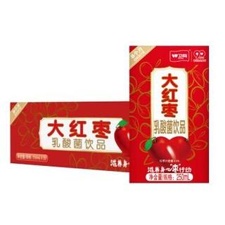 卫岗 大红枣酸奶 乳酸菌饮品250ml*20盒/礼盒装中华老字号