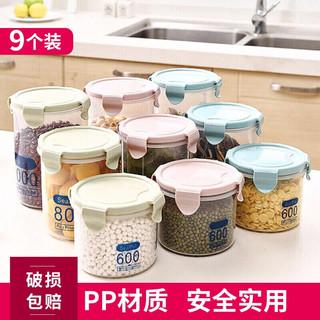 静闲居 密封罐 九件套(3小+3中+3大)