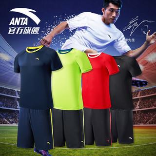 安踏运动套装男运动服夏季新款速干两件套跑步足球比赛套95912202