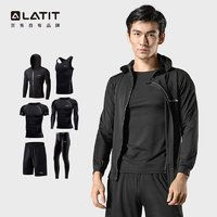 LATIT运动套装男健身服紧身透气排汗跑步短袖T恤外套男 NZ9001-黑色拼线-连帽外套六件套-XL