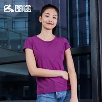 图途户外短T恤女 冰感吸汗短袖圆领速干运动短t恤透气 M 紫红花纱