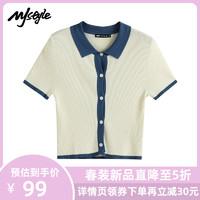 MJstyle21年春夏新款时髦POLO领修身复古港风针织衫女-521190095