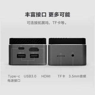 Ngame 宁美国度 J4125 魔方迷你电脑