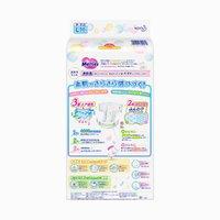 L54/L58片日本花王Merries婴儿纸尿裤L54/L58片 宝宝尿不湿
