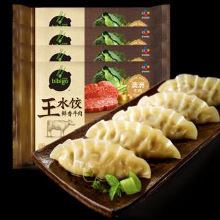 京东PLUS会员 : bibigo 必品阁  鲜香牛肉王饺子 300g*4包