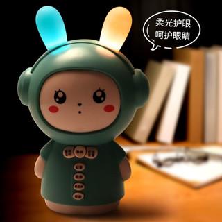 儿童小镇 婴儿早教机故事机 儿童智能学习机0-3岁萌兔早教机婴儿音乐玩具 萌兔故事机绿色