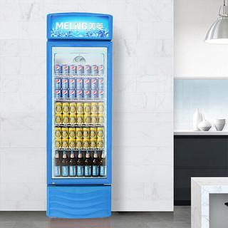 美菱(MELING)318升风冷无霜展示冰柜 商用饮料单门冷柜 陈列展示冷藏保鲜柜SC-318W (企业购)