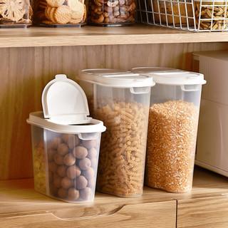 食品级密封罐分格五谷杂粮收纳盒透明厨房豆子干货子瓶粮食储物罐
