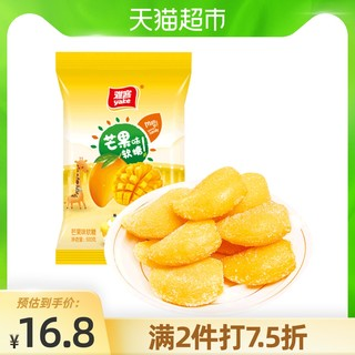 雅客芒果味软糖500g水果糖零食酸甜QQ糖糖果批发散装橡皮糖喜糖