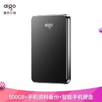 爱国者 (aigo) 500GB USB3.0 移动硬盘 HD809 黑色 稳定高速传输 简约设计 睿智之美 商务便携
