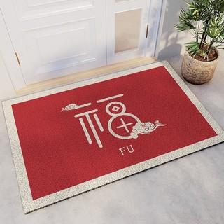 茵尚 新中式红色地毯外丝圈地垫室外入户家用脚垫进垫口垫子