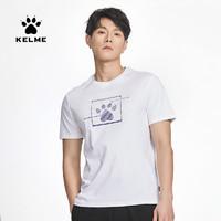 促销活动:Kelme 卡尔美 京东官方旗舰店 全民运动会