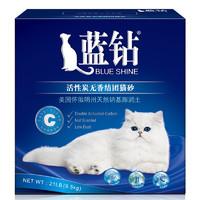蓝钻 活性炭无香结团猫砂 21磅 美国进口钠基膨润土