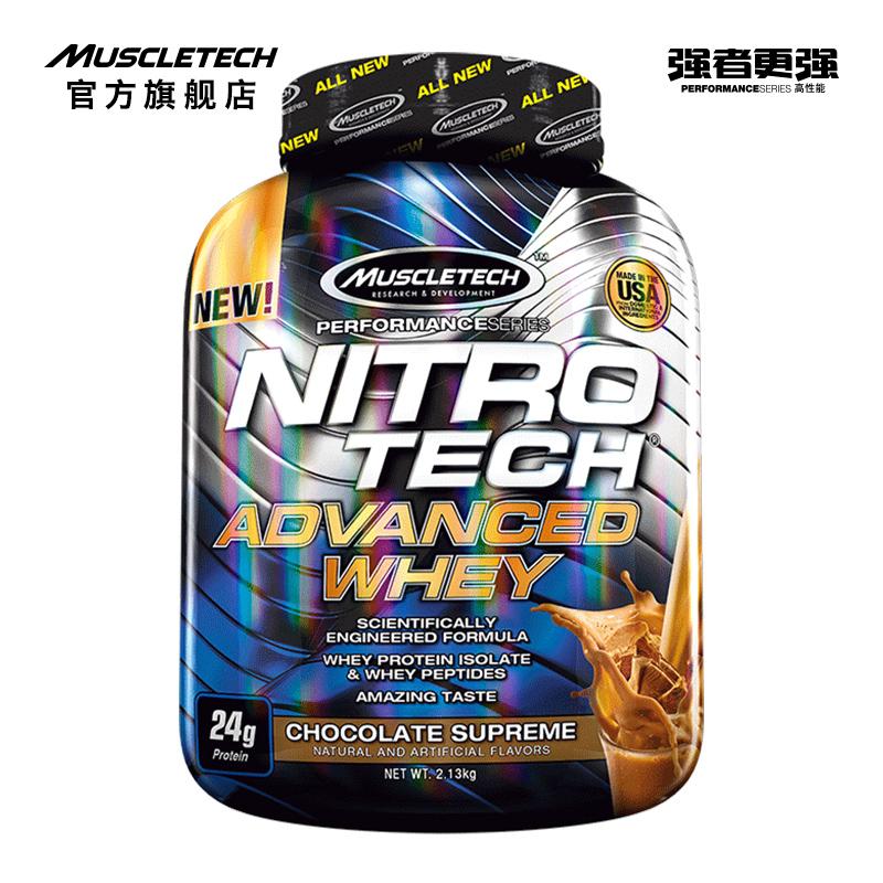 muscletech肌肉科技分离乳清蛋白粉健身增肌低脂蛋白质粉4.7磅