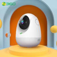 必看活动:360 云台7C超清版 新品首发,臻享2.5K超清视界