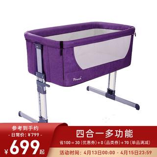 Pouch 帛琦  多功能宝宝床 婴儿床 新生儿床 可折叠便携式边床 H05 天使紫