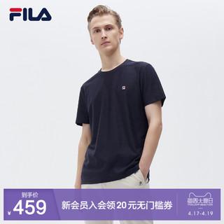 FILA 斐乐 官方男士短袖T恤2021年夏季新款圆领针织衫休闲运动上衣