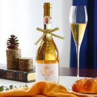 匈牙利Tokaji托卡伊思慕客托卡伊萨蒙罗德尼小贵腐甜型白葡萄酒500ml 单瓶