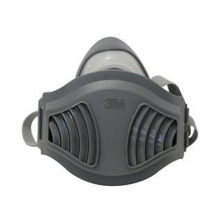 3M  1211防尘面具口罩套装配1701颗粒物过滤棉 1211防尘套装