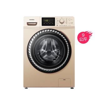 Ronshen 高温除菌+除螨洗 9公斤滚筒洗衣机家用全自动变频RG90D1422BG