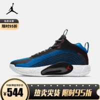 NIKE yysports NIKE耐克JORDAN JUMPMAN 2021 PF男子篮球鞋气垫实战运动 CQ4229-004 42